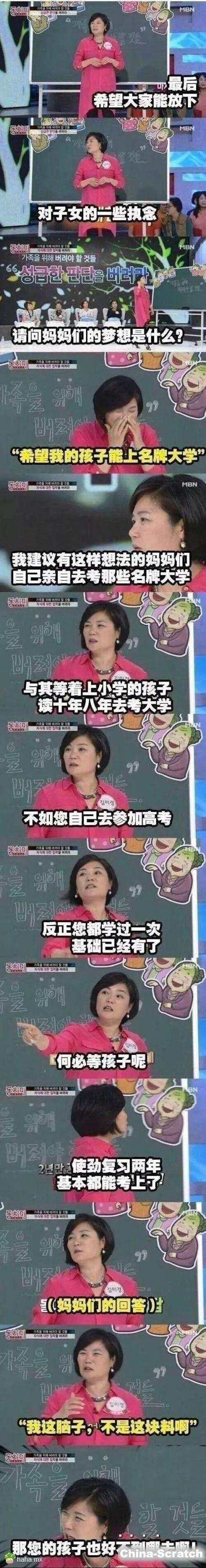 https://cdn.china-scratch.com/timg/180509/13133a645-1.jpg
