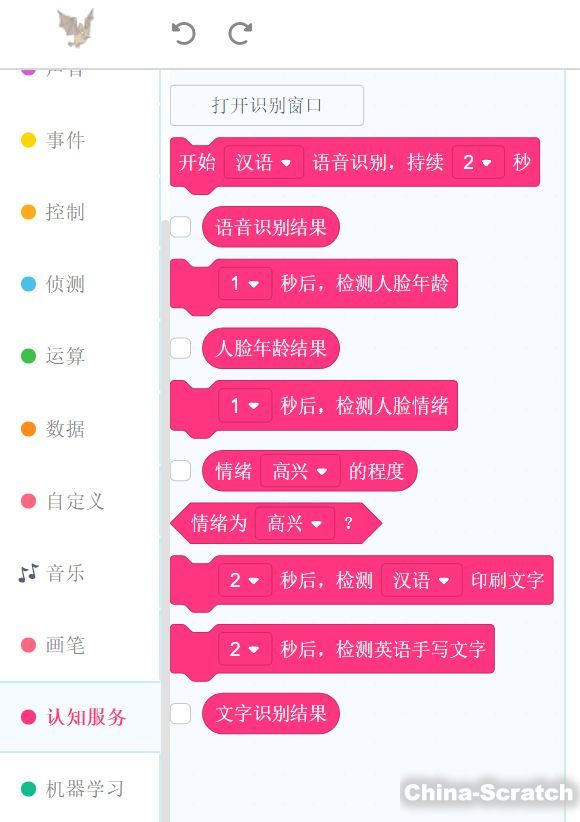 https://cdn.china-scratch.com/timg/180512/2009591616-9.jpg