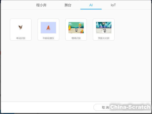 https://cdn.china-scratch.com/timg/180512/20095QF6-4.jpg