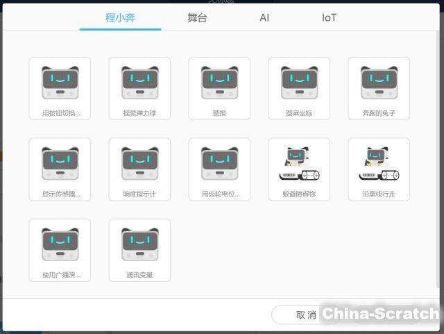 https://cdn.china-scratch.com/timg/180512/20095R494-2.jpg