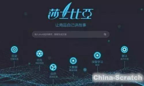 https://cdn.china-scratch.com/timg/180513/1600222020-2.jpg