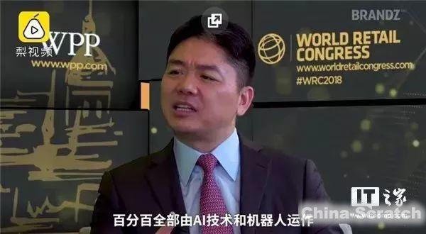 https://cdn.china-scratch.com/timg/180513/160022DC-0.jpg
