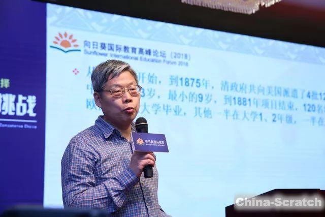 https://cdn.china-scratch.com/timg/180515/145U51532-4.jpg