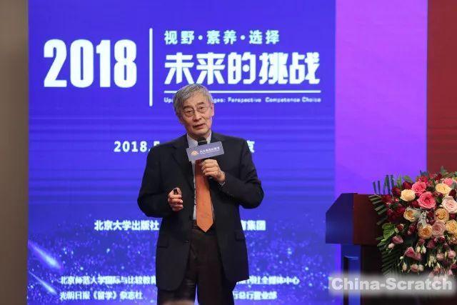 https://cdn.china-scratch.com/timg/180515/145U531W-3.jpg