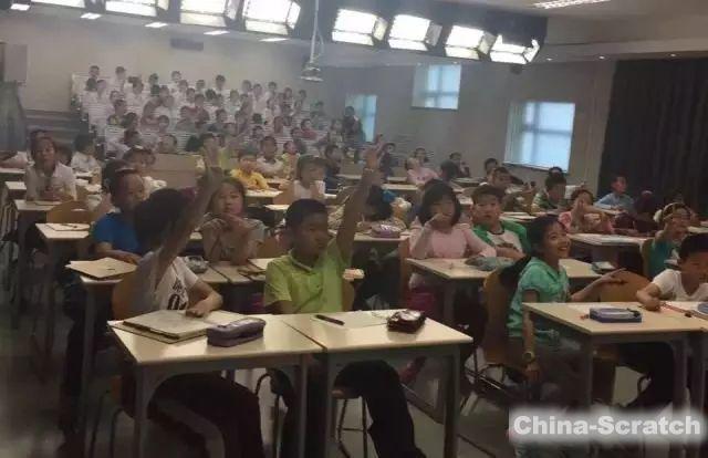 https://cdn.china-scratch.com/timg/180624/0011312U2-0.jpg