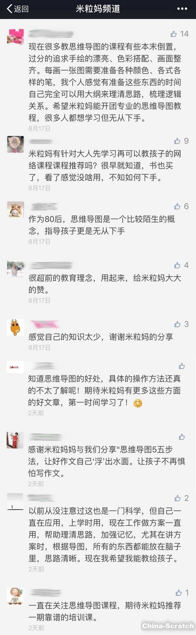 https://cdn.china-scratch.com/timg/180624/0011321T4-15.jpg