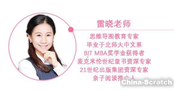 https://cdn.china-scratch.com/timg/180624/0011333Y5-16.jpg