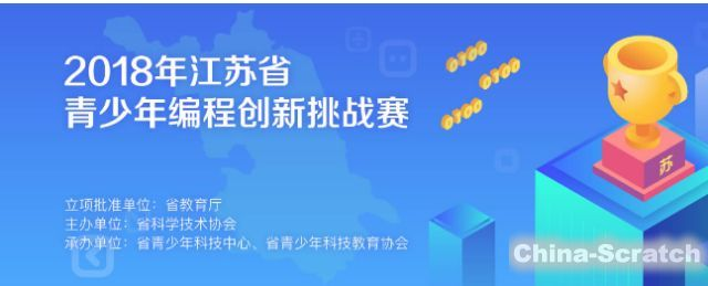 https://cdn.china-scratch.com/timg/180712/1121352606-1.jpg