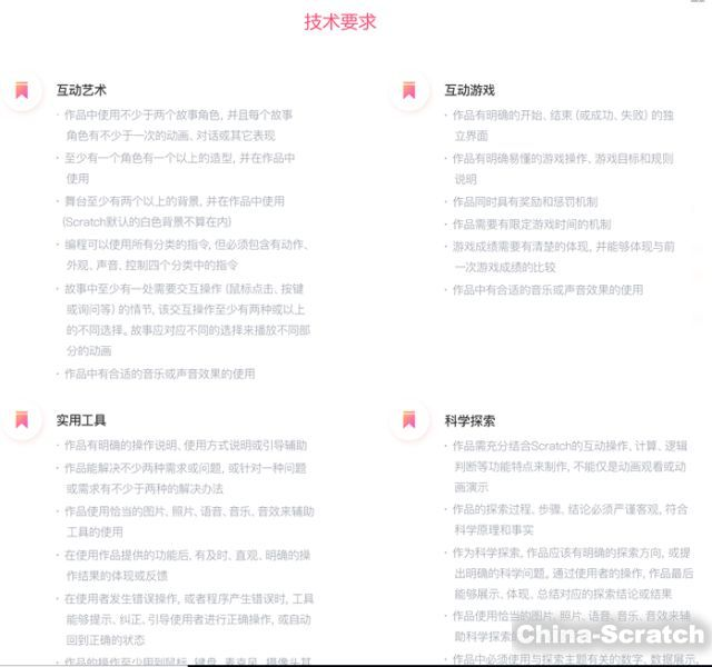 https://cdn.china-scratch.com/timg/180712/11213B552-3.jpg