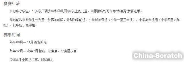 https://cdn.china-scratch.com/timg/180712/11213BR3-7.jpg