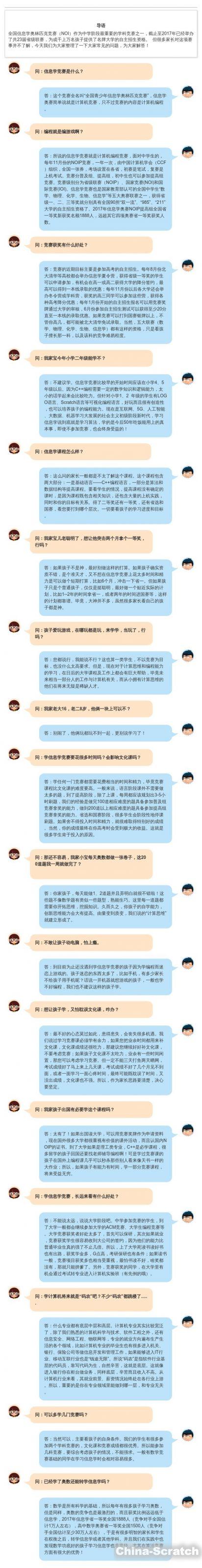 https://cdn.china-scratch.com/timg/190424/19393G049-1.jpg