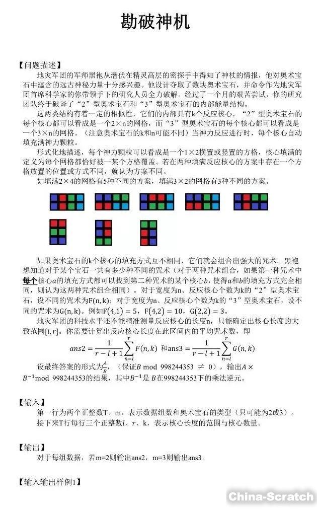 https://cdn.china-scratch.com/timg/190424/1940312924-3.jpg