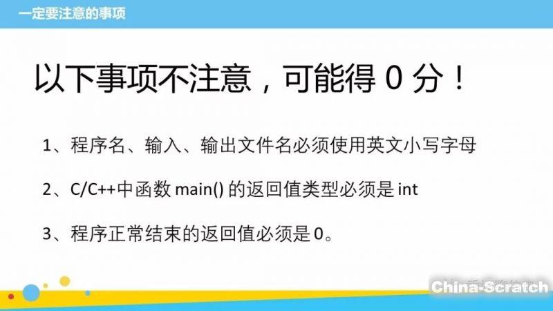 https://cdn.china-scratch.com/timg/190425/10095JE2-1.jpg