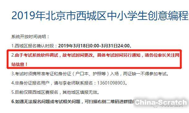 https://cdn.china-scratch.com/timg/190425/10095M396-0.jpg