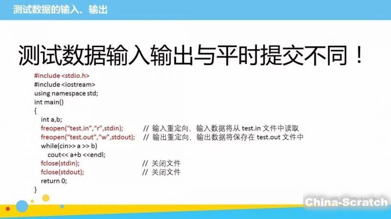 https://cdn.china-scratch.com/timg/190425/10095T5V-2.jpg