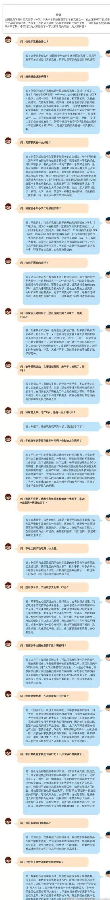 https://cdn.china-scratch.com/timg/190426/111031K31-1.jpg
