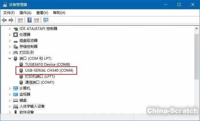 https://cdn.china-scratch.com/timg/190427/1134333O5-5.jpg