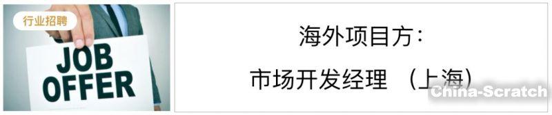 https://cdn.china-scratch.com/timg/190428/1124211319-14.jpg