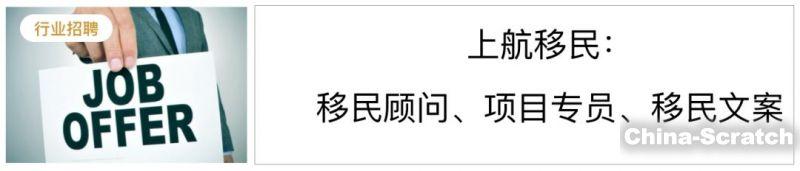 https://cdn.china-scratch.com/timg/190428/11242154K-13.jpg