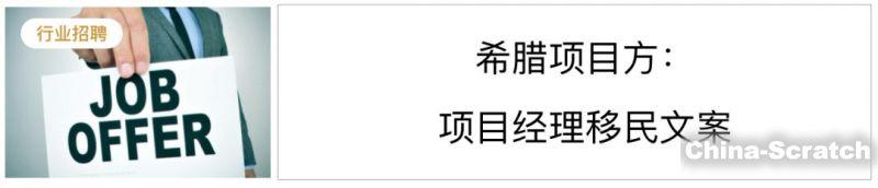 https://cdn.china-scratch.com/timg/190428/1124222W9-16.jpg