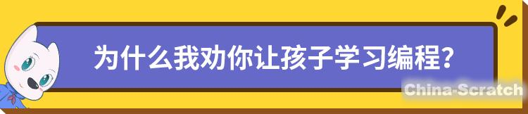 https://cdn.china-scratch.com/timg/190501/1035525455-9.jpg