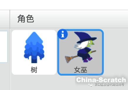 https://cdn.china-scratch.com/timg/190514/1115556344-0.jpg