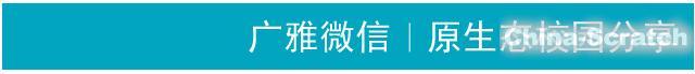 https://cdn.china-scratch.com/timg/190529/1545353M0-0.jpg