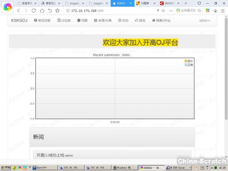 https://cdn.china-scratch.com/timg/190529/1551212013-3.jpg