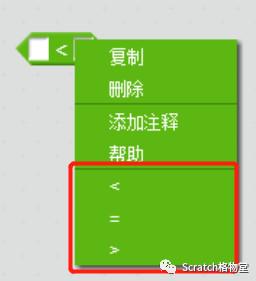 https://cdn.china-scratch.com/timg/190614/1105091115-11.jpg