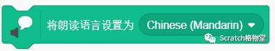 https://cdn.china-scratch.com/timg/190614/1105091507-15.jpg