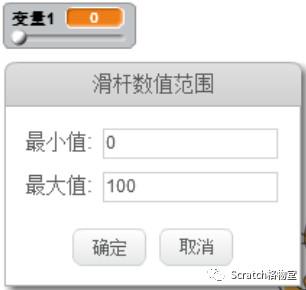https://cdn.china-scratch.com/timg/190614/1105093053-12.jpg