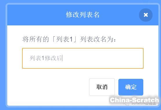 https://cdn.china-scratch.com/timg/190614/1105093Y1-16.jpg