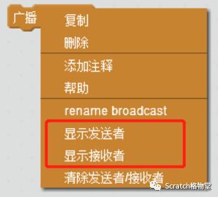 https://cdn.china-scratch.com/timg/190614/11050M5I-4.jpg