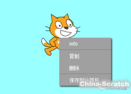 https://cdn.china-scratch.com/timg/190614/11050TQ8-8.jpg