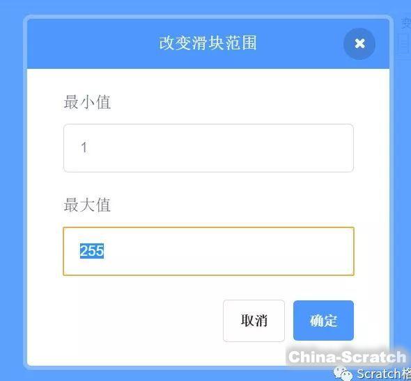 https://cdn.china-scratch.com/timg/190614/11050a1c-14.jpg