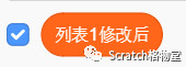 https://cdn.china-scratch.com/timg/190614/1105103205-17.jpg