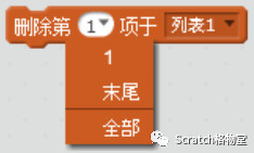 https://cdn.china-scratch.com/timg/190614/110510J60-20.jpg