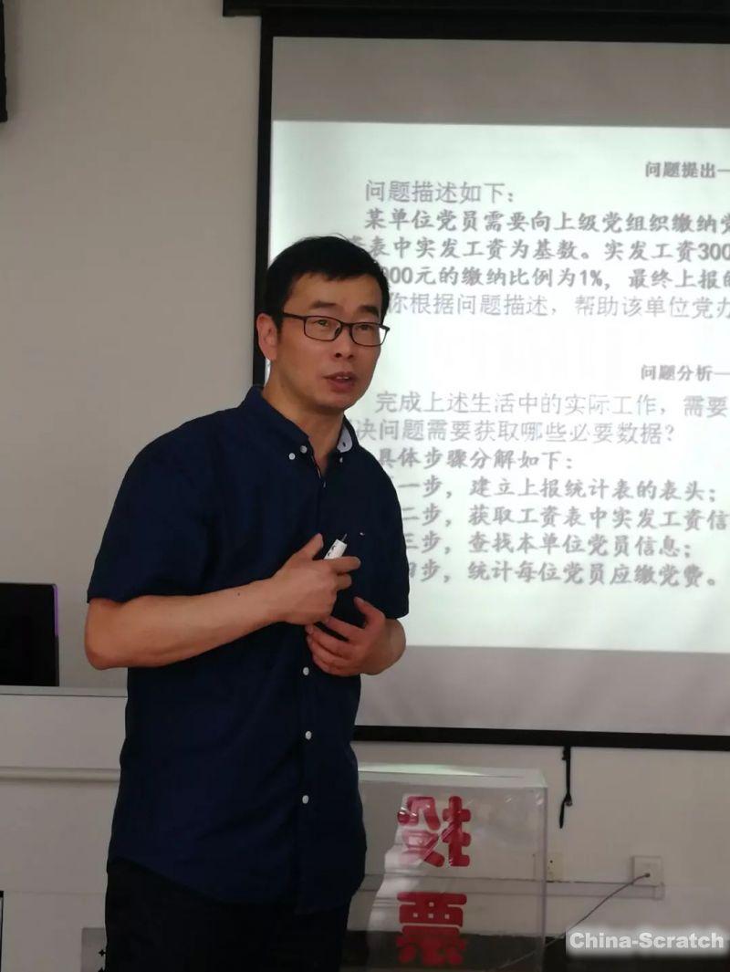 https://cdn.china-scratch.com/timg/190615/10114920Z-7.jpg