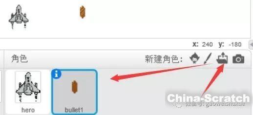 https://cdn.china-scratch.com/timg/190618/1612224005-0.jpg
