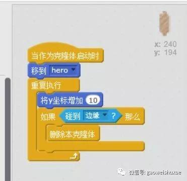 https://cdn.china-scratch.com/timg/190618/16122355a-7.jpg