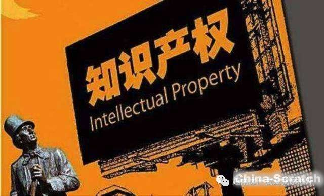 https://cdn.china-scratch.com/timg/190618/1613564307-1.jpg