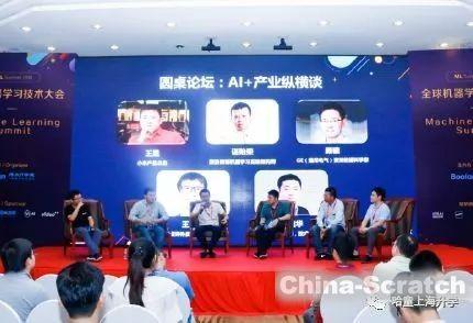 https://cdn.china-scratch.com/timg/190618/1614105K3-17.jpg