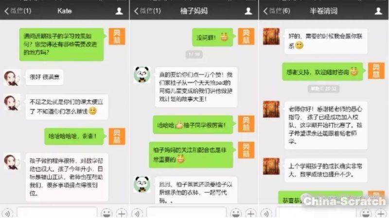 https://cdn.china-scratch.com/timg/190618/16141154X-20.jpg