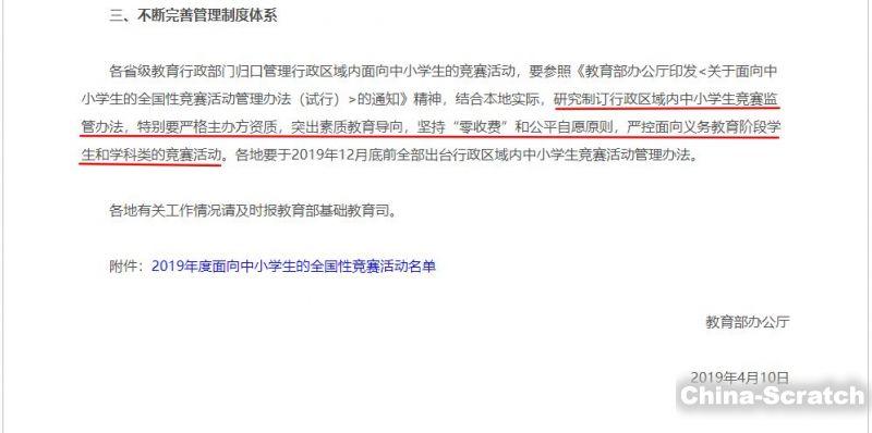 https://cdn.china-scratch.com/timg/190618/16345GV3-2.jpg