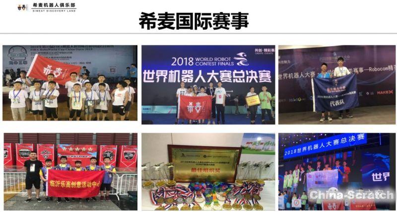 https://cdn.china-scratch.com/timg/190618/163502I47-13.jpg