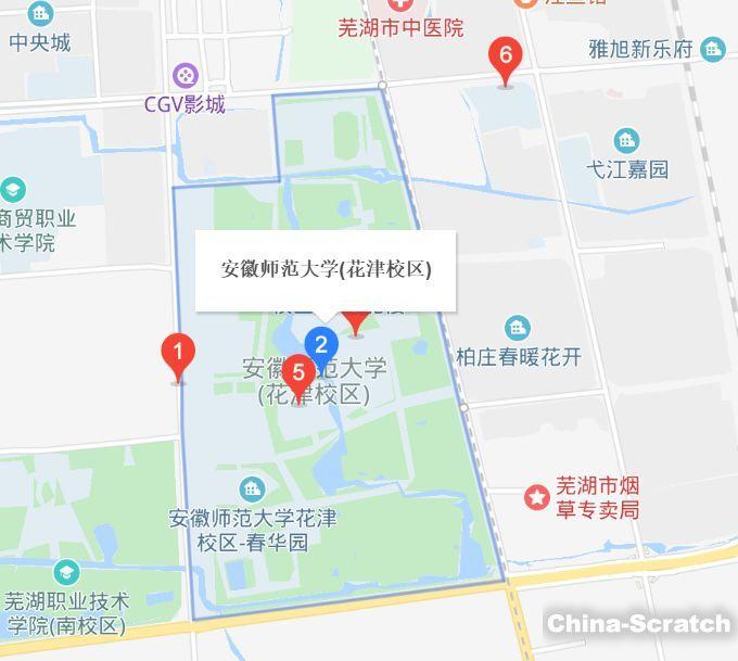 https://cdn.china-scratch.com/timg/190619/1510491344-11.jpg