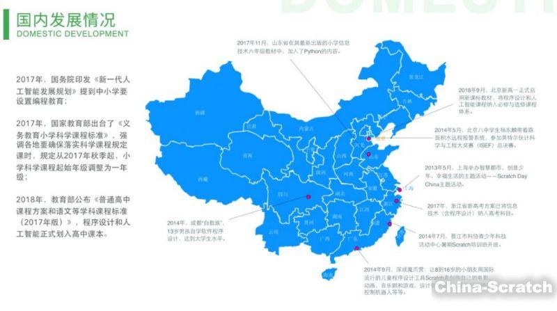 https://cdn.china-scratch.com/timg/190619/15104Q560-9.jpg