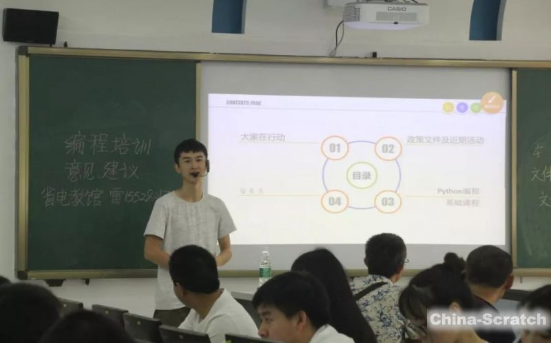 https://cdn.china-scratch.com/timg/190619/151410IR-3.jpg