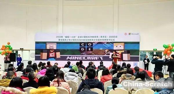 https://cdn.china-scratch.com/timg/190622/144Q145X-5.jpg