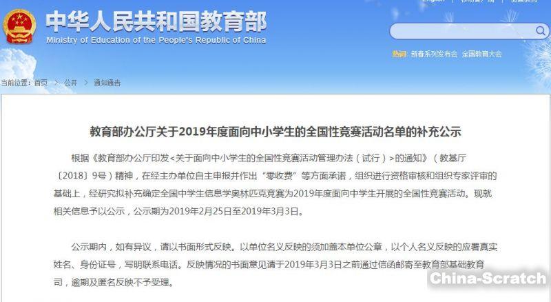 https://cdn.china-scratch.com/timg/190622/144R33920-0.jpg